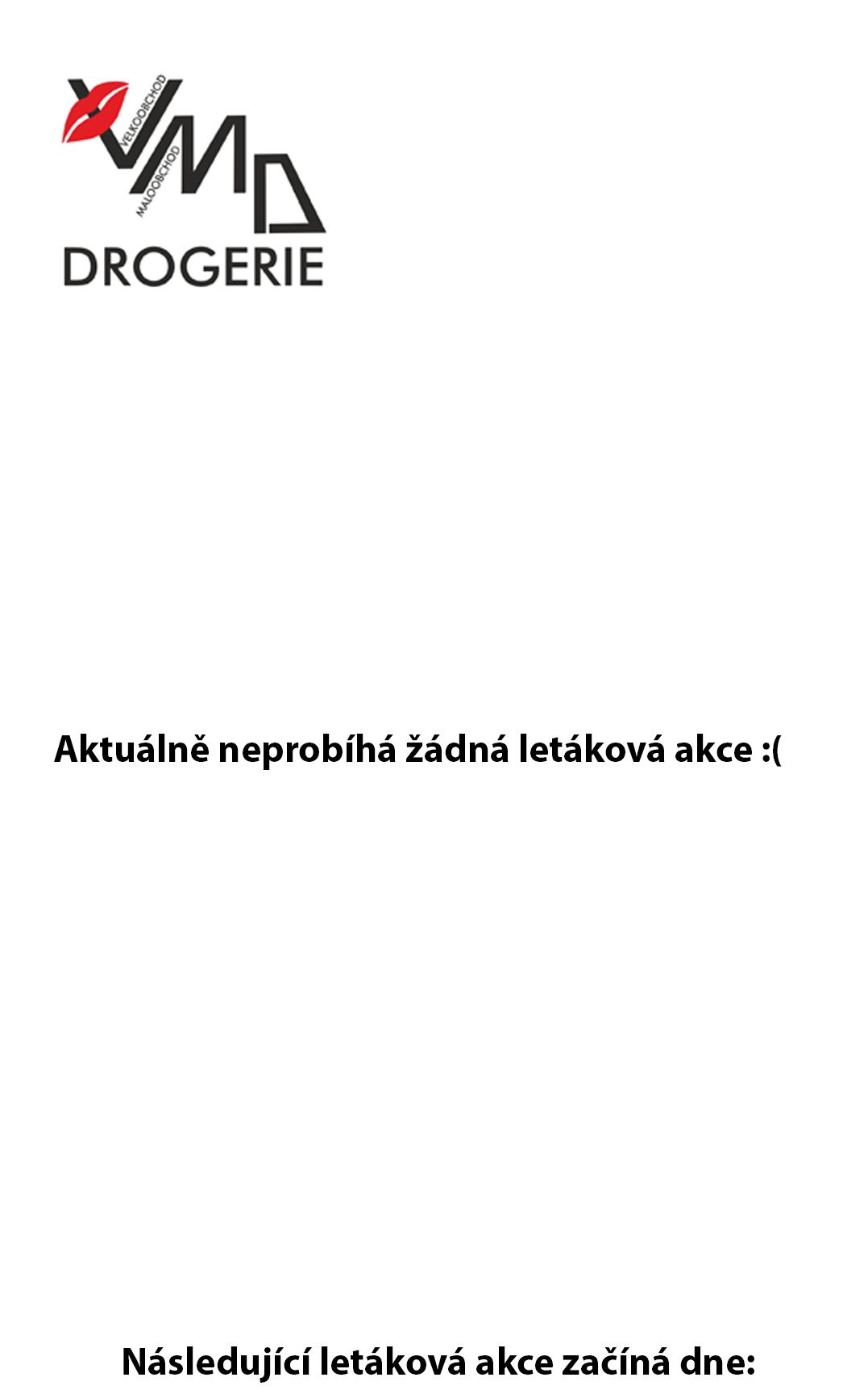 str-1